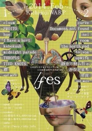 """小牟田 レオナ & イマハミライ & cisum & upwife & hue presents """"/fes"""""""