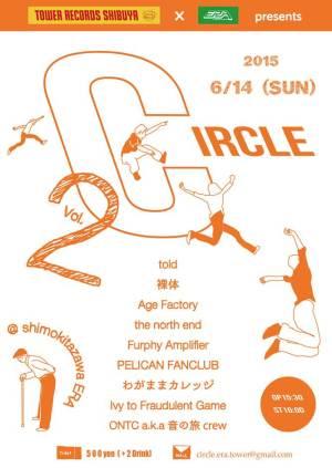 【タワーレコード渋谷店移転20周年記念】TOWER RECORDS SHIBUYA × 下北沢ERA『CIRCLE vol.2』