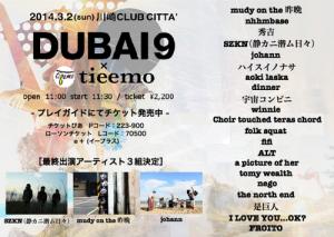 DUBAI9 × tieemo