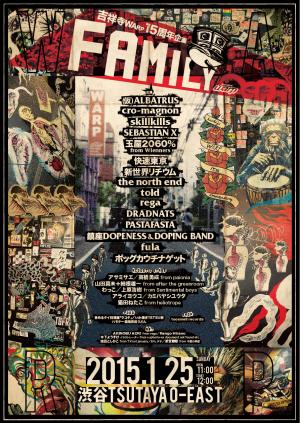 吉祥寺WARP15周年企画「FAMILY」フライヤー